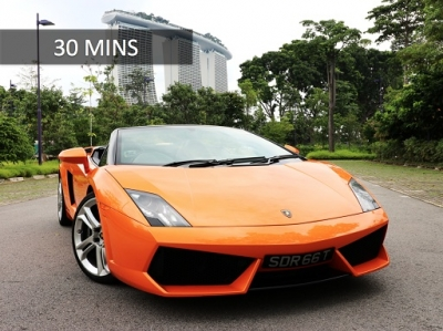 Lamborghini Gallardo - 30 Min Street To Freeway Tour
